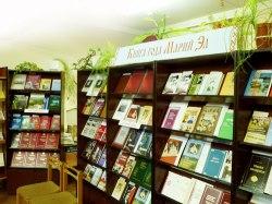 Марийские книги не доходят до свои читателей. Фото: Марийская правда
