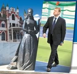 Леонид Маркелов развелся со своей супругой