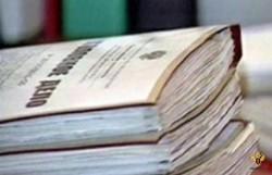 На Гомзина завели уголовное дело