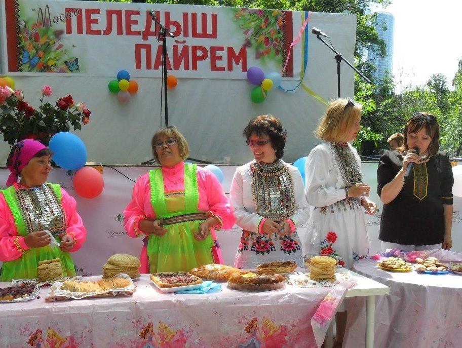 Поздравление с праздником пеледыш пайрем