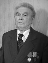 Александр Ефимович Китиков