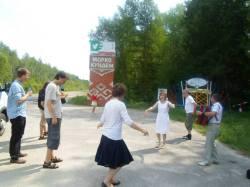 Участники курсов на границе Моркинского района учат марийский танец