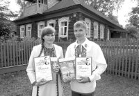 Алена Романова и Николай Любимов