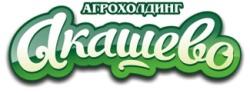 "Агрохолдинг ""Акашево"""