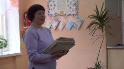 Култашева Елизавета Анатольевна