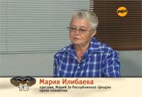 Мария Илибаева
