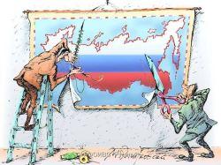 Угроза для России