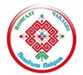 Логотип праздника Пеледыш пайрем 2014