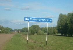 mari_suksy_03