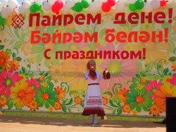 Mari_Tatarstan