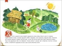 Pampalche_iPad_03