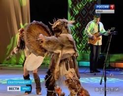 Ural_FU-2014
