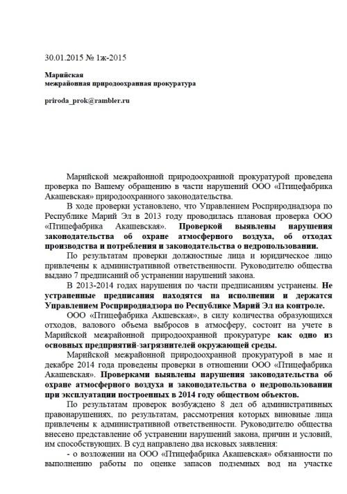 Akashev_01