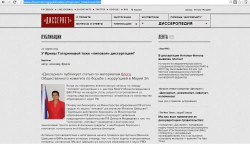 Tatarinova_01