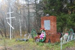 Памятник прошедшим лагерь смерти