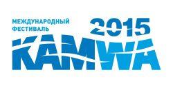 Логотип фестиваля Камwa