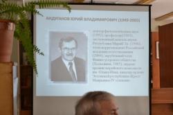 Anduganov