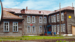 Здание Русскошойской школы
