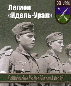 Legion_Idel-Ural