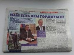 V_Vasiljev_v_gazete