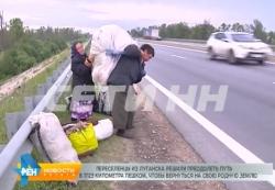 Два марийца пешком из Луганска