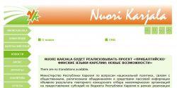 HS_Nuori_Karjala