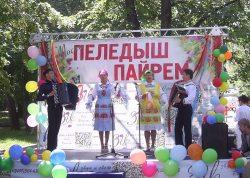Пеледыш пайрем в Москве, 2014