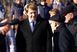 Shvecov