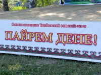 1435735597_tynbaevo
