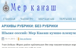 Mer_kangash_sait