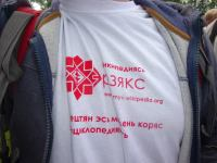 Seto_kuningriik_01-08-15_05a1
