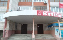 Дом по улице Волкова, 68