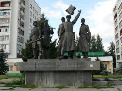 Памятник на Комсомольской площади