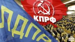 KPRF_LDPR