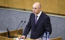 Министр финансов РФ А.Силуанов