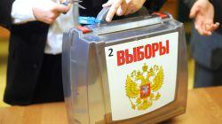 Vybory_urna
