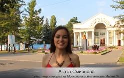 Agata_Smirnova
