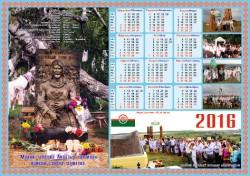 Mari-kalendar-2016