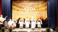 Pojom_na_rodnom_03