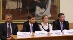 press-konferencija
