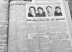 Jeche_1936_gaz