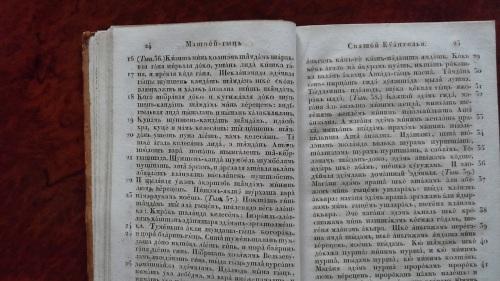 Tekst_evang_gornom