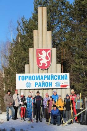 ЛЫЖНЫЙ_Интернет_ГОРОНОМАРИ_15 март 2016_IMG_0010