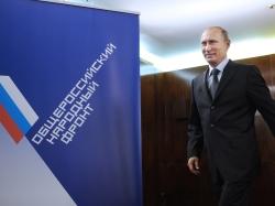 ONF_Putin