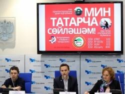 Tatar-jazyk_goschinovn