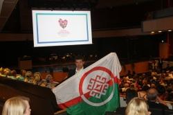 Mari_ushem_flag_Lahti