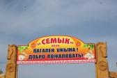 Semyk_Kulegash_01