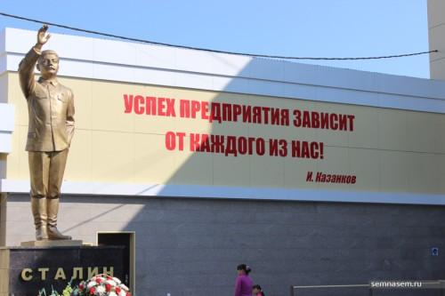 Картинки по запросу СПК «Звениговский»