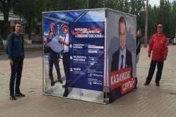 kazankov_reklama