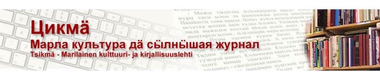 cikma_logo